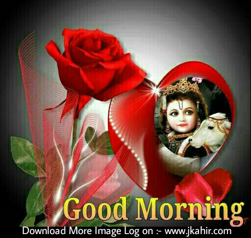 Good Morning With Little Krishna