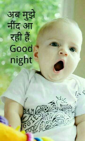 Ab Muze Nind Aa Rahi Hai Good Night