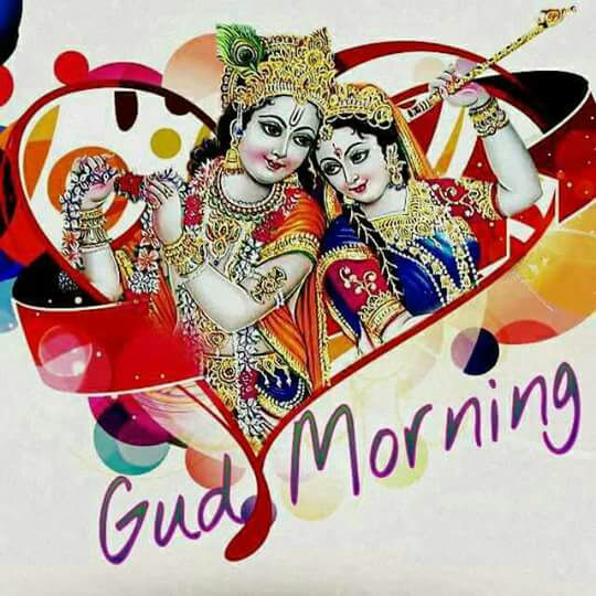Good Morning Radhey Krishna