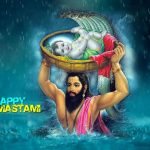 Happy Janmashtami 2019